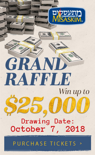 purchase tickets for grand raffle