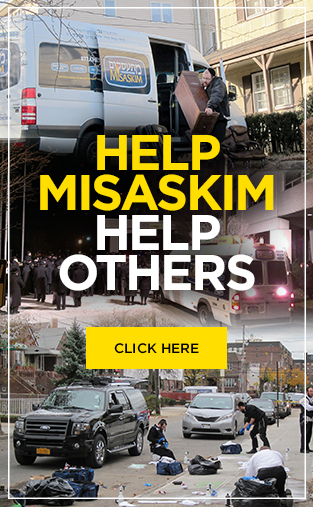Help Misaskim Help Others