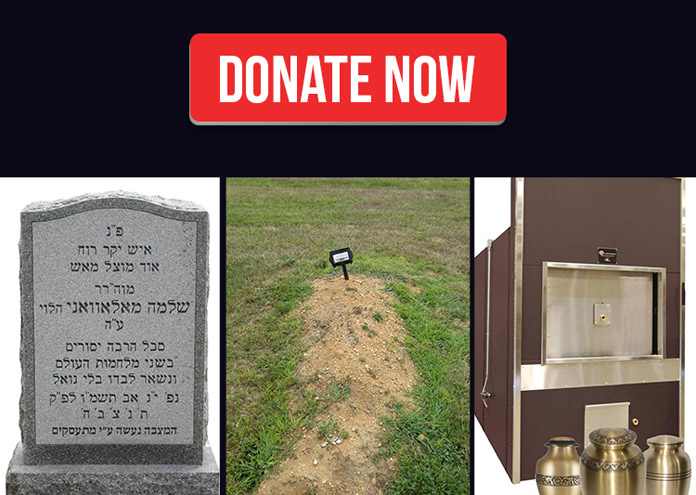 Meis Mitzvah is YOUR obligation