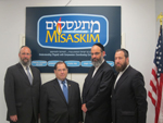 Congressman Nadler Tours Misaskim Headquarters