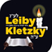 "In Memory of Leiby Kletzky a""h"