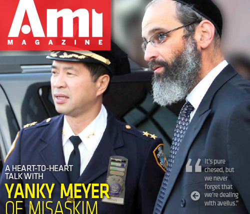Ami Interview With Yanky Meyer